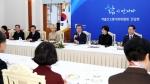 '임신부 근로자' 1년간 육아휴직 가능, 급여도 상향 조정