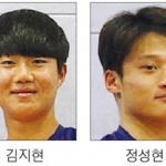 강원FC, 대학리그 정상급 공격수 영입