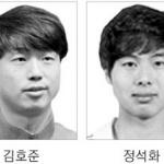 """강원FC 김호준·정석화 영입 """" 뒷문 잠그고 골문 연다"""""""