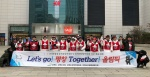 평창패럴림픽 홍보단 홍보 활동