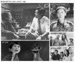 주말 극장가 '1987' 열풍 '신과함께' 역대 흥행 6위