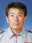 [새의자] 김석포  사북전담의용소방대장
