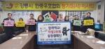 [올림픽 기단 차량 2부제 캠페인] 강릉시 한중우호협회