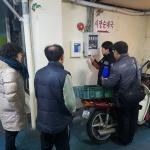 철원소방서 겨울철화재 안전 점검
