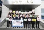 [올림픽 기간 차량 2부제 캠페인] 강릉시의회