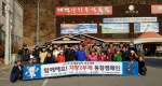 [올림픽 기간 차량 2부제 캠페인] 강릉원주대 경정산악회