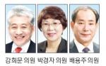 """""""안전관리 민관협력위원회 필요"""""""