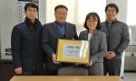 강릉준법지원센터 성금 전달