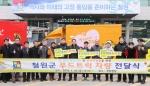 철원 청·장년 창업지원 푸드트럭 차량 전달식
