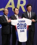 신한은행, KBO 타이틀 스폰서 계약