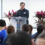 """문 대통령 """"공동입장·단일팀은 남북관계 풀어가는 좋은 출발"""""""