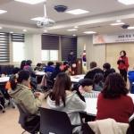철원교육지원청 부모자녀 소통캠프