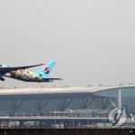 인천공항 제2터미널 개장 첫날 사고…승객 짐 두고 떠난 비행기
