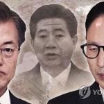 """""""범죄옹호"""" vs """"한풀이""""…정치권 'MB 특활비 수사' 공방 격화"""