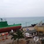 북 잠수함 침투한 강릉…평화올림픽 실현 도시로 거듭 난다