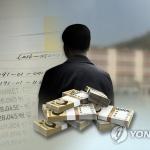 학교안전 위협한 '무면허 건설업자' 26명 무더기 적발