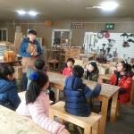 춘천교육지원청 집단 상담