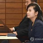 현송월 등 北예술단 사전점검단, 1박2일 일정으로 내일 방남