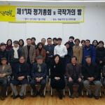 선욱현 도립극단 예술감독 2018대한민국극작가상 수상