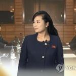 北, 현송월 등 예술단 사전점검단 20일 방남 전격 취소