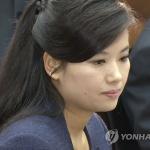 방남 전격중지에 정부 '당혹'…北, 현송월 파견 왜 멈췄나