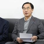 """정부 """"차분히 대응""""…北에 점검단 파견중지 사유 알려달라 요청"""