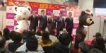 도, 일본서 올림픽 홍보·수출시장 개척