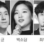 봉준호 감독 신작, 이선균·최우식 출연