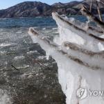 최강 한파 강원 전역 강타…홍천 내면 -27.7도