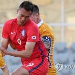 '김신욱 결승골' 신태용號, 새해 첫 평가전서 몰도바에 1-0 승리