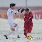 '박항서 매직' 베트남, AFC U-23 결승서 우즈베크에 석패