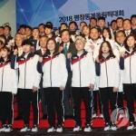 평창동계올림픽 출전 태극전사 144명 확정…역대 최다