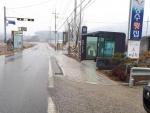 홍천 화동리 장수횟집 앞 삼거리 도로 개선