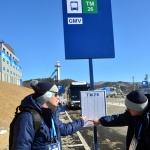 [올림픽 현장점검] 1. 교통·수송