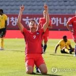 '김신욱 2골' 신태용호, 자메이카 평가전서 2-2 무승부