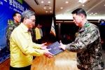 허성재 홍천부군수 국방부장관 표창