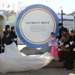 [평화의 벽·통합의 문 공개] 위용 드러낸 소통·화합의 상징… 전 세계 평화 가치 전파