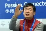 [인터뷰] 김주호 조직위 기획홍보부위원장