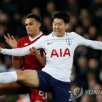 '케인 100호골' 토트넘, 리버풀과 2-2…손흥민은 4경기째 침묵