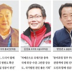 """긴급 좌담회 """"소외받던 강원도서 '세계 속의 강원도' 각인 기회"""""""