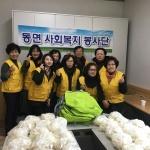 춘천 동면봉사단 이웃돕기