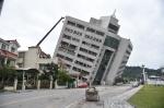 대만 6.5 지진… 최소 4명 사망