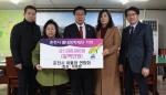 박제철 춘천시이통장연합회장 장학금 기탁