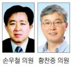 """""""폐기물처리시설 문제 해결 토론회 개최"""""""