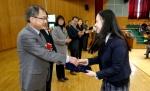 양구여중·고교 졸업식