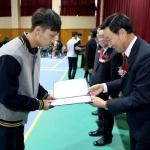 양구중·고교 졸업식