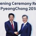 평창서 한·일 정상회담…위안부·북핵 이견차 재확인