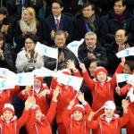 남북 단일팀 응원하는 북한응원단