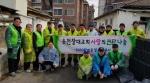 춘천창대교회 연탄 기부