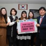 화천생태영상센터 전통자수반 성금 기탁